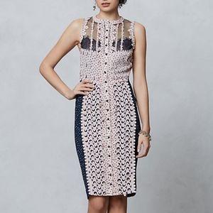 Anthropologie Beguile by Bryon Lars Lasercut Dress